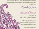 Indian Wedding Invitation Wording Indian Wedding Invitation Wording Template Shaadi Bazaar