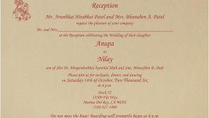 Indian Wedding Reception Invitation Templates Indian Wedding Invitation Wording Template Shaadi Bazaar