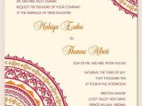 Indian Wedding Reception Invitation Templates Unique Wedding Invitation Wording Wedding Invitation