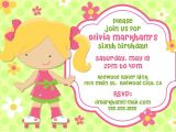 Invitation Card for Birthday Party Online Birthday Party Invitations Birthday Party Invitations