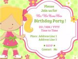 Invitation Card for Birthday Party Online Child Birthday Party Invitations Cards Wishes Greeting Card