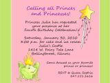 Invitation Cards for Party with Words Princess theme Birthday Party Invitation Custom Wording