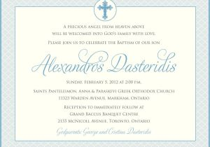 Invitation for Baptism Words Baptism Invite Baptism Invite Wording Baptism