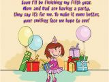 Invitation for Birthday Party Quotes Quotes for Birthday Party Invitations Quotesgram