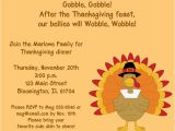 Invitation for Thanksgiving Party Thanksgiving Party Invitation Party Ideas