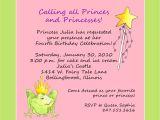 Invitation Language Party Princess theme Birthday Party Invitation Custom Wording