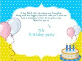 Invitation Sms for Birthday 50 Birthday Invitation Sms and Messages