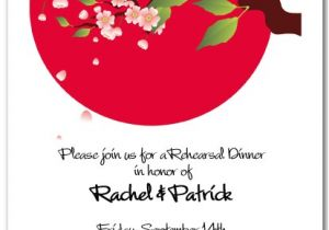 Japanese Dinner Party Invitations asian Invitations Cherry Blossoms On Red Circle Invitations