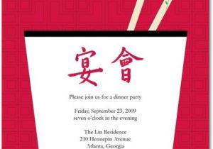 Japanese Dinner Party Invitations Best 25 Dinner Party Invitations Ideas On Pinterest