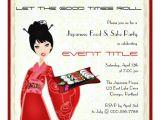 Japanese Dinner Party Invitations Japanese Food Sushi Party Custom Invitation Zazzle
