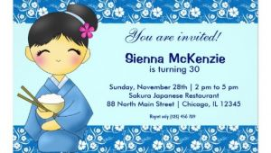 Japanese Party Invitations 6 000 Japanese Invitations Japanese Announcements