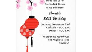 Japanese themed Party Invitations 40th Birthday Ideas Japanese Birthday Invitation Templates