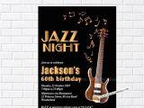 Jazz Party Invitations Jazz Birthday Invitation Glam Black Elegant Music Jazz Nigh