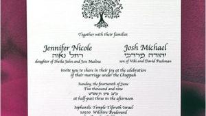 Jewish Wedding Invitation Templates Wedding Invitation Wording Jewish Wedding Invitation