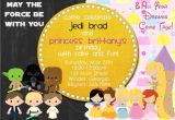 Joint Birthday Party Invitation Template Joint Birthday Party Invitation Wording Dolanpedia