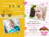 Joint Party Invitation Template Pin by Anggunstore On Invitations Templates by