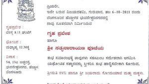 Kannada Wedding Invitation Template Sample Wedding Invitation In Kannada Invitation