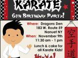 Karate Party Invitation Template Karate Birthday Party Invitation Customized