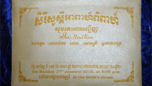 Khmer Invitation Wedding Khmer Wedding Invitation Wording Mini Bridal