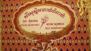 Khmer Wedding Invitation Template Khmer Wedding Invitations Sunshinebizsolutions Com