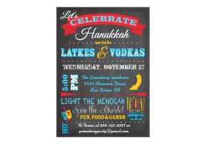 Latke Party Invitation Chalkboard Hanukkah Latkes Vodkas Invitations Zazzle Co Uk