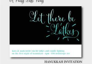 Latke Party Invitation Hanukkah Latke Invitation Holiday Party Invite
