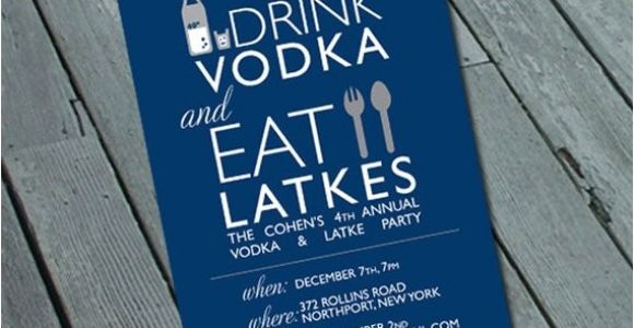 Latke Party Invitation Items Similar to Latke Vodka Hanukkah Party Invitation