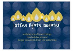 Latke Party Invitation Latkes Lights Laughter Invitations Cards On Pingg Com