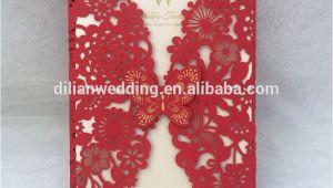 Low Price Wedding Invitation Cards Excellent Invitation Cards at Low Price View and Mind