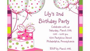 Make An Invitation Card for Birthday Party Invitation for Birthday
