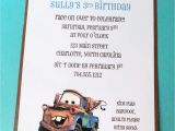 Mater Birthday Invitations Mater Birthday Party Invitation Cars Lightning by