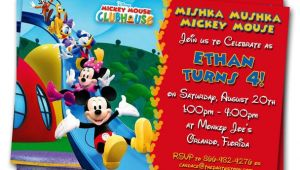 Mickey Mouse Clubhouse Party Invitations Free Template Free Mickey Mouse Clubhouse 1st Birthday Invitations