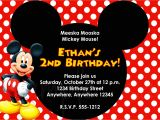 Mickey Mouse Party Invitation Template Mickey Mouse Birthday Invitation