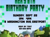 Minecraft Party Invitation Template Birthday Invitation Minecraft theme