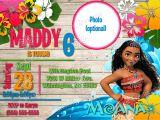 Moana Birthday Party Invitation Template Moana Birthday Invitations