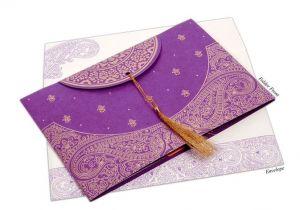 Most Beautiful Wedding Invitation Cards Most Beautiful Indian Wedding Invitation Cards On Pretty