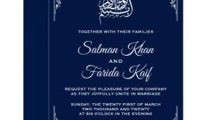 Muslim Wedding Invitation Template Midnight Blue islamic Muslim Wedding Invitation Zazzle Com