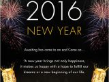 New Year Party Invitation Card Template Sample New Year Invitation Templates 24 Download
