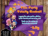 Nick Jr Birthday Invitations Novel Concept Designs Nick Jr Bubble Guppies Birthday