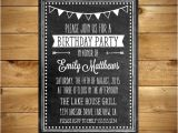 Office Party Invitation Template Editable 18 Ms Word format Birthday Templates Free Download Free