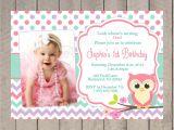 Owl 1st Birthday Invitations Owl Birthday Invitation Girl First Birthday Girl Teal