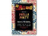 Paella Party Invitations Fiesta Invitation Sangria and Tapas by Frankiebeardesigns