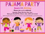Pajama Party Invitation Template Pajama Party Birthday Invitation Sleepover Birthday
