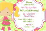 Party Invitation Card Maker Online Free Online Invitation Card Maker Free