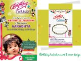 Party Invitation Card Template Psd Birthday Invitation Card Design Psd Template Free