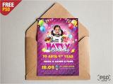 Party Invitation Card Template Psd Birthday Invitation Card Psd Template Download Psd