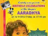 Party Invitation Card Template Psd Birthday Invitation Card Psd Template Free In 2019