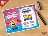 Party Invitation Card Template Psd Birthday Invitation Card Template Psd Psd Zone