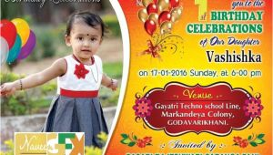 Party Invitation Cards Online India Birthday Invitation Card In Hindi In 2019 Free Birthday