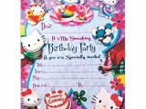 Party Invitation Cards Online India Birthday Invitation Cards Buy Birthday Invitation Cards
